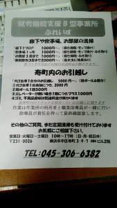 20170110_165412410