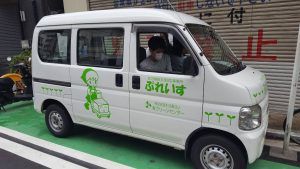ぷれいすカー (2)