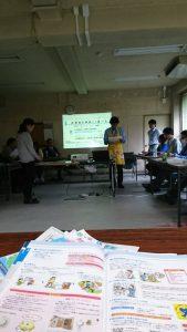 寿ゆめ会議 (4)